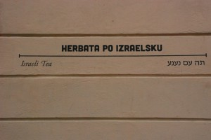 Tea (II)