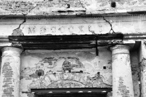 1812  (Jeden z budynków wokół zamku - 2014)