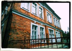 Dawny dom synagogalny, Opava / Old synagogue community building, Opava/Troppau