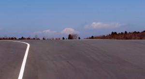 Droga, awoddali Pan Fuji (Fuji-san)