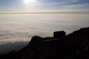 Widok spod szczytu Fuji. Wdole stacja 5.