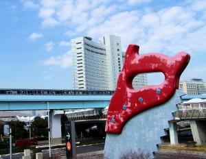 Sztuka / Art (Odaiba, Tokyo)