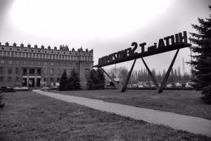 Pałac / Palace