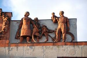 Detal grupy (rodzina?), Poruba, 2015