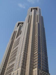 2! (wieże ratusza w Tokio)