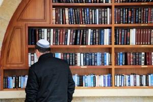 Biblioteka / Library (The Western Wall / Ściana Płaczu, Jerusalem)