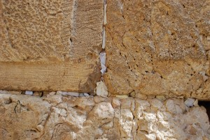 Prośby i modlitwy / Requests & Prayers (Western Wall)