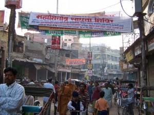 Ulica / Street  (Varanasi, India)