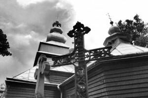 Symbole (2) (Tylicz, cerkiew)