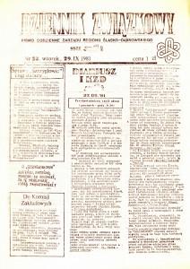 Dziennik Związkowy, Pismo codzienne Regionu Śląsko-Dąbrowskiego, nr23 z29 IX 1981 m.in.doniesienia zIzjazdu Solidarności wGdańsku-Oliwie)