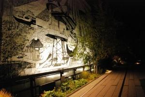 High Line (2)