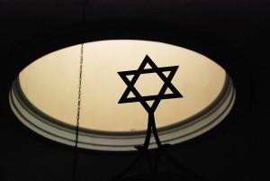 Gwiazda / Star (Synagoga/Synagogue/Synagoge zum Weissen Storch/pod Białym Bocianem, Wrocław/Breslau)