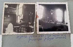Wnętrze drugiej bytomskiej synagogi... (zarchiwum rodziny Hirsch; prawa doreprodukcji bez zgody zabronione)