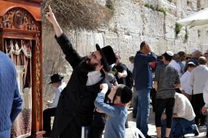 Zanim Bar micwa (cykl: Bar micwa, Ściana Płaczu, Jerozolima)