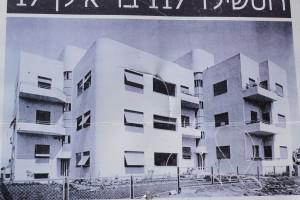 Budynek przy bulwarze Rotschilda (zdj. archiwalne)