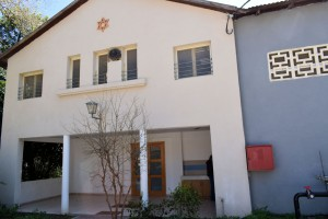 Synagoga wJokneam, fasada